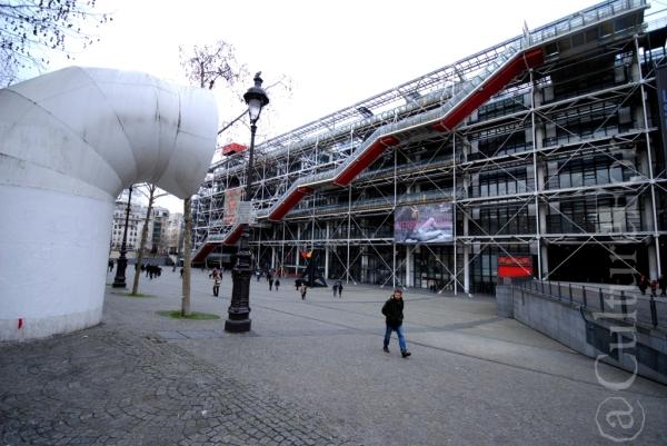 Centre Pompidou @Parigi _ www.culturefor.com