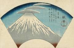 Utagawa Hiroshige Suruga. Fuji, dalla serie Collezione di immagini dalle province (1830-1850 circa) Silografia policroma, 17,2 x 25,2 cm - Honolulu Museum of Art