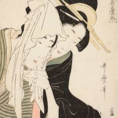 Kitagawa Utamaro Koharu e Jihei, dalla serie Modelli alla moda nello stile di Utamaro (1798-1799) Silografia policroma, 35,5 x 23,8 cm - Honolulu Museum of Art
