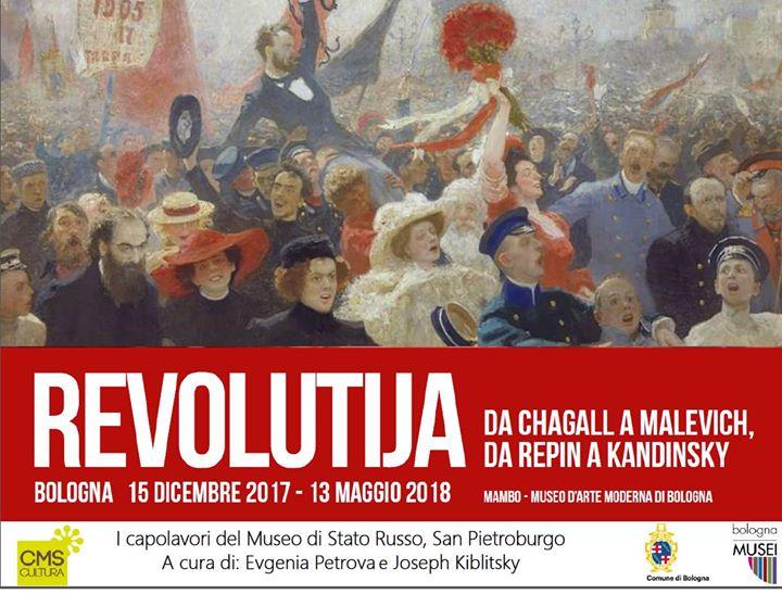 revolutja